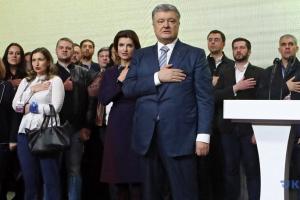 Пішов, увійшовши в історію... Про Україну й її лідера, порівнюючи й співставляючи