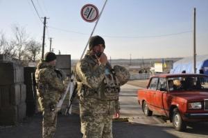 В пунктах пропуска на Донбассе скопились 160 авто
