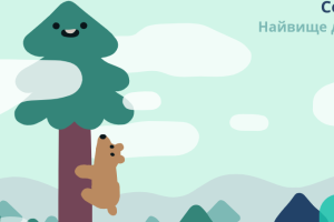 Google создал дудл ко Дню Земли