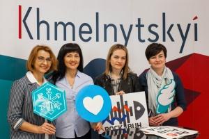 В Хмельницком создадут ТИЦ и туристический портал