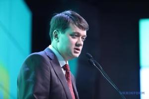 Разумков сказав, коли Президент представить кандидата  в генпрокурори