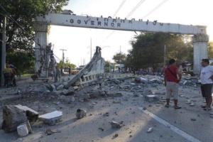 Землетрясение на Филиппинах унесло жизни пяти человек
