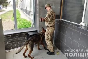 В Харькове полиция искала взрывчатку на пяти объектах