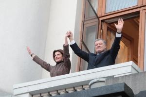 Порошенко подякував українцям, які підтримали його