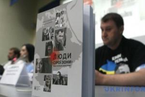 В Николаеве презентовали книгу об аннексии Крыма