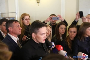 Савченко призывает депутатов отказаться от неприкосновенности