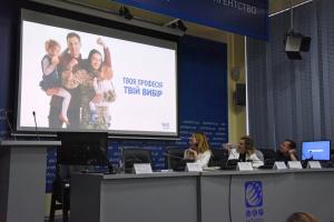 МИП презентовало информационную кампанию о гендерном равенстве в профессии