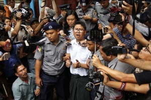 Верховний суд М'янми залишив за ґратами журналістів Reuters