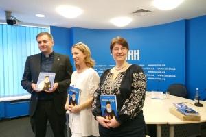 В Киеве презентовали детскую книгу о Любомире Гузаре