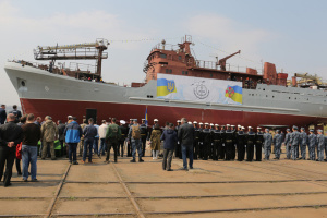 First spy ship for Ukrainian Navy launched