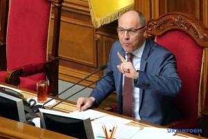 Парубій каже, що 14 травня Рада закриє питання скасування закону про мову