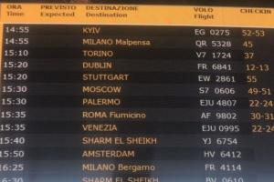 Аэропорт Неаполя изменил правописание названий украинских городов