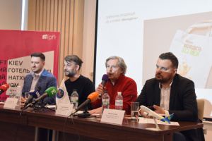 """Кінофестиваль """"Молодість"""" оголосив учасників конкурсних програм"""