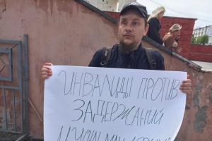 В центре Симферополя прошел одиночный пикет против задержаний мусульман