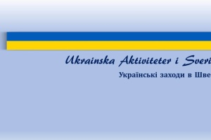 У Швеції з'явилася інформаційна платформа для українців