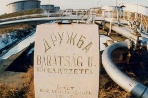 """Гендиректор Укртранснафти їде на екстрені збори через загрозу зупинки """"Дружби"""""""