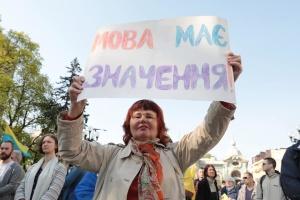 """Під Радою зібрався мітинг на підтримку """"мовного"""" закону"""