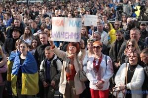 Під Радою - концерт, учасники мітингу розходяться