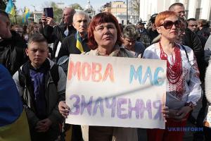 До Секретаріату уповноваженого із захисту державної мови надійшли 195 скарг