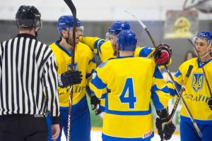 Збірна України вирушить на ЧС-2019 у складі 22 хокеїстів