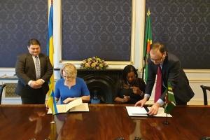 Україна встановила дипвідносини зі Співдружністю Домініки