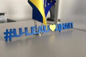 Експерти «U-LEAD з Європою» презентували тренінгову програму для працівників ЦНАП