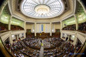 """Рада завтра планує розглянути """"мовні"""" постанови від Опоблоку"""