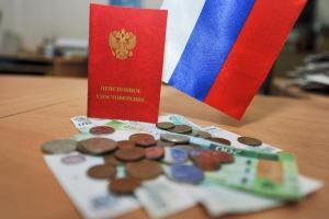 """В России заявили, что не будут платить пенсии в """"Л/ДНР"""" даже с паспортами РФ"""