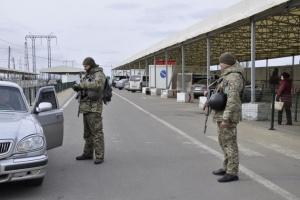 У пунктах пропуску на Донбасі очікують 220 авто
