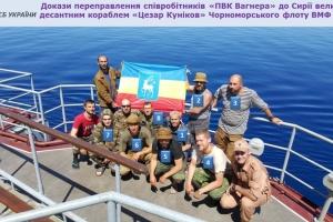 """Росія переправляла """"вагнерівців"""" до Сирії військовими кораблями — СБУ"""