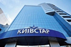 Київстар запустив партнерський проект з Terrasoft