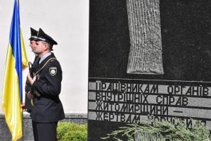 У Житомирі вшанували пам'ять ліквідаторів аварії на ЧАЕС