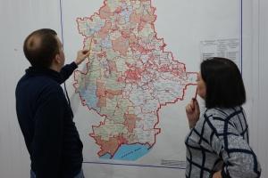 Июньские выборы в ОТГ Донетчины не касаются