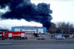 На російському заводі з виготовлення балістичних ракет спалахнула пожежа