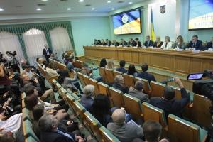 ЦВК оголошує офіційні результати виборів Президента