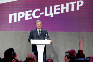 Poroshenko ready for debate with Zelensky at stadium