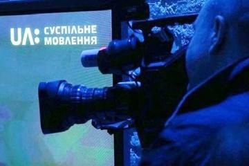 Öffentlich-rechtlicher Rundfunk lädt Präsidentschaftskandidaten zum TV-Duell ein