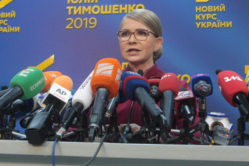 Tymoshenko not to challenge election results in court