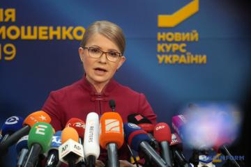 Tymoshenko no impugnará los resultados electorales en los tribunales