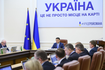 Government approves resolution on implementing social security agreement with Germany