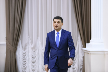 Groysman paying official visit to Slovakia today