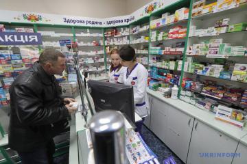 Verkauf von Arzneimitteln an Kinder unter 14 Jahren verboten
