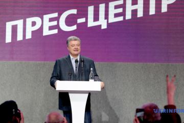 Poroschenko antwortet auf Herausforderung von Selenskyj -Video