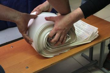 Zentralwahlkommission hat alle 199 Protokolle