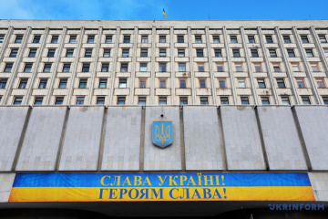 CEC announces results of first round of presidential elections