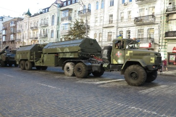 Ukrainian Armed Forces successfully test new counter-battery radar