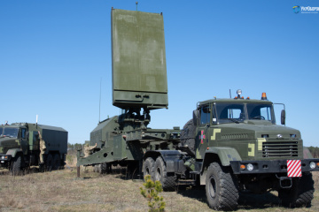 Fuerzas Armadas de Ucrania prueban con éxito un nuevo radar de contrabatería