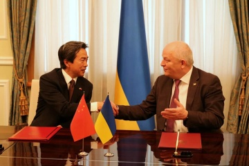 La Chine accorde 30 millions de dollars à l'Ukraine