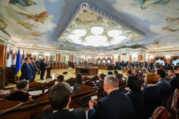 Les juges de la Cour suprême anti-corruption ont prêté serment