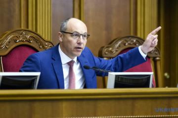 Парубий требует от Банковой обнародовать стенограмму встречи Зеленского с депутатами